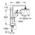 Душевая система со смесителем, с изливом Grohe Eurosmart New 27389002-33300002