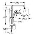 Душевая система со смесителем, с изливом Grohe BauEdge 27394002-23334000