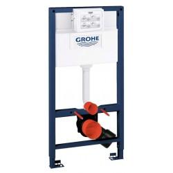 Инсталляция для унитаза подвесного низкая Grohe Rapid Sl 38525001 (38525 001)