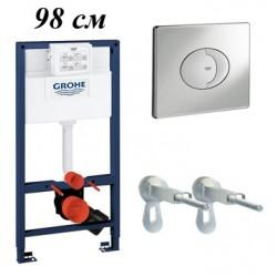 Инсталляция для унитаза подвесного низкая с кнопкой Grohe Rapid Sl 38525001-38506 ( 38525 001)