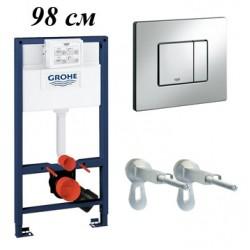 Инсталляция для унитаза подвесного низкая с кнопкой Grohe Rapid Sl 38525001-38732 ( 38525 001)
