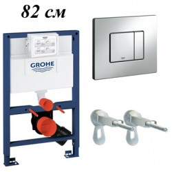 Инсталляция для унитаза подвесного низкая с кнопкой Grohe Rapid Sl 38526000-38732 ( 38526 000)