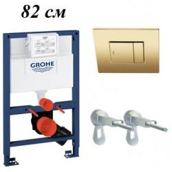 Инсталляция для унитаза подвесного низкая с кнопкой Grohe Rapid Sl 38526000-38732GL0 (38526 000) золотая кнопка