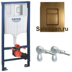 Инсталляция для унитаза подвесного Grohe Rapid Sl 38772BR1 (38772 001) бронзовая кнопка