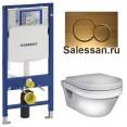 Инсталляция Geberit Sigma 111.300.00.5 в комплекте с унитазом безободковым Gustavsberg Hygienic Flush 5G84HR01 м-лифт бронза
