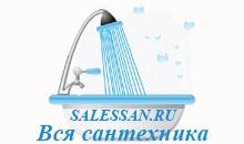 SalesSan